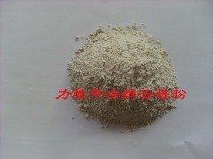 绢云母粉(摩擦材料用)
