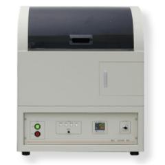 全自动程序升温化学吸附仪BELCAT-B