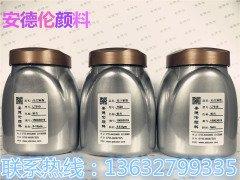 铝工业喷涂专用铝银粉 高亮铝银粉