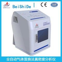 气体法密度仪