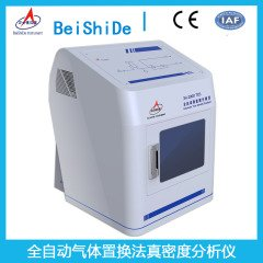 氧化铝真密度分析仪