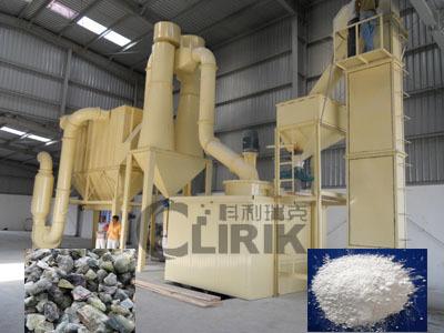 矿石专用超细磨粉机设备图片
