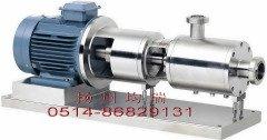 三级管线式高剪切均质分散乳化机 乳化泵