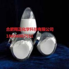 山东纳米二氧化钛 纺织助剂专用钛白粉