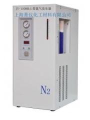 JY-11000LG型 氮气发生器