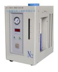 JY-1300II型 氮气发生器