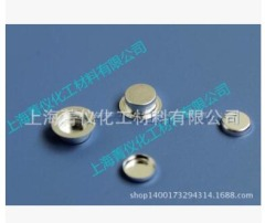 TA/铝样品盘/Q20/固体/Φ5.4*2.6mm