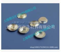 瑞士梅特勒/平底铝坩埚/液体/固体/40ul/Φ6*1.7mm