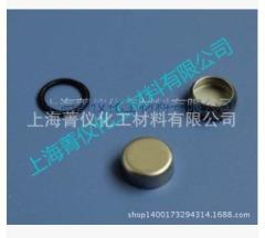 PE不锈钢坩埚/液体/固体/耐驰/梅特勒/压力坩埚
