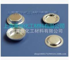 德国耐驰/铝坩埚/液体/固体/Φ8*2.1mm