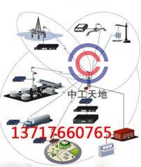 厂家直销 LBTFZ建筑工程扬尘、噪声在线监测系统