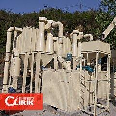 雷蒙磨粉机原理 雷蒙磨粉机报价 厂家直销 欢迎选购
