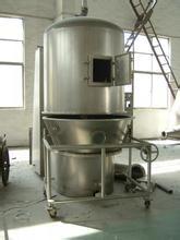 GFG-120高效沸腾干燥机