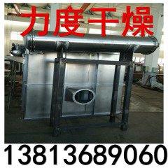双锥配套的溶剂蒸馏回收设备