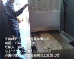 专业生产豆制品微波烘干设备厂家