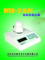 便携式白度计(白度仪)WSD-3i的图片