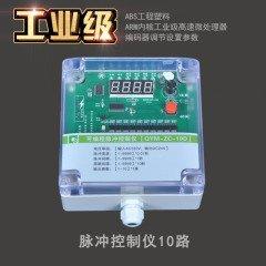 脉冲清灰控制仪,脉冲喷吹控制仪