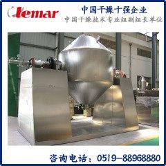 SZG-4000磷酸铁湿料双锥回转真空干燥机