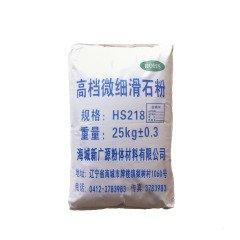 高档微细滑石粉