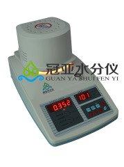 粉体碳酸钙快速水分检测仪
