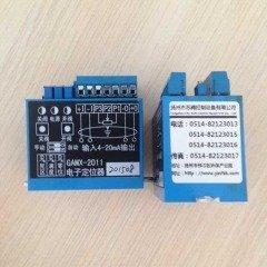 GAMX-2012电子定位器模块