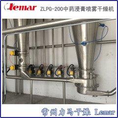 中药浸膏喷雾干燥机组ZLPG-200的图片