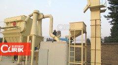 超细磨粉机-超细磨粉机产量-超细磨粉机型号