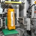 阀口包装机miniseal®的图片