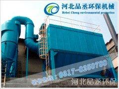 江西高效除尘优选化肥厂布袋除尘器结构独具风采