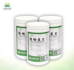 植物炭黑食品添加剂