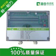 潜合QYM-LC-48D脉冲除尘控制仪的图片