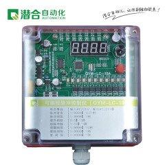 潜合QYM-ZC-10A可编程ABS材质脉冲除尘控制仪的图片