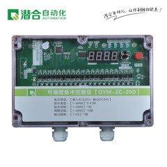 潜合QYM-ZC-20D可编程在线脉冲除尘控制仪的图片