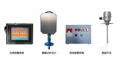 潜合重锤式料位计QHST-1(商砼搅拌站专用)
