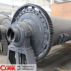 石英砂磨粉机 TH250环链提升机(普通型)