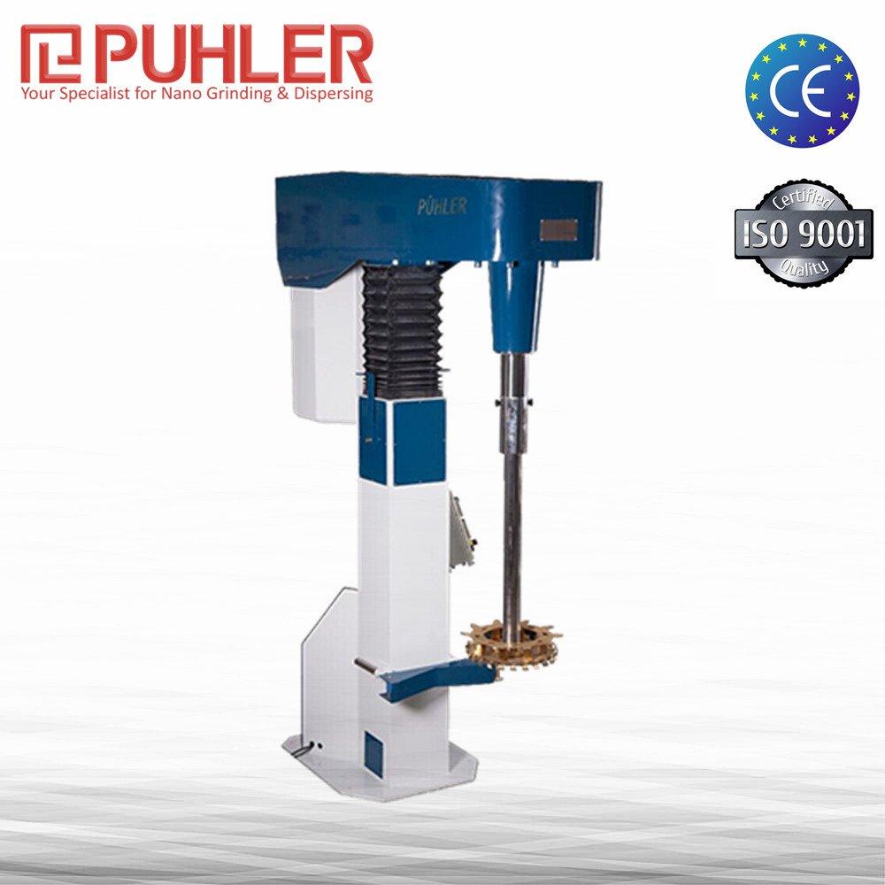 派勒PSD高速分散机/分散机研磨设备的图片