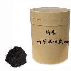 纳米竹质活性炭粉的图片