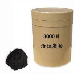 3000目活性炭粉