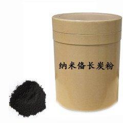 纳米俻长炭粉