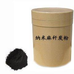 纳米麻秆炭粉