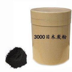 3000目木炭粉