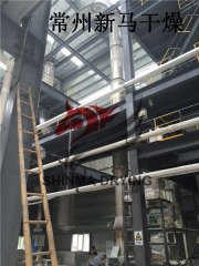 QG-100气流干燥机