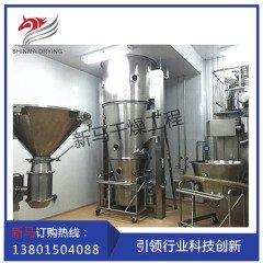 LPG系列硫酸镁喷雾干燥机的图片