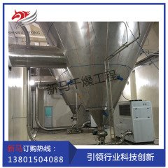 LPG系列饲料酶喷雾干燥机的图片