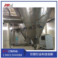 ZLPG-400黄芪中药浸膏喷雾干燥机组的图片