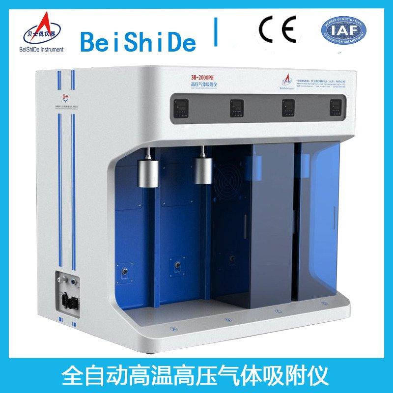 高精度超高压气体吸附测试仪的图片