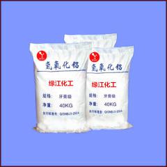 牙膏级氢氧化铝400目 氢氧化铝阻燃剂