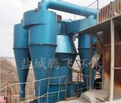 TFTM粉煤灰专用分级机