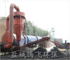 煤泥专用烘干机