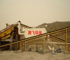 TFS石料生产线除尘器